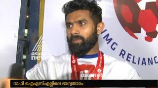 Mohammed Rafi - Interview -Chennaiyin FC Player