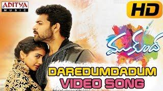 Daredumdadum Full Video Song - Mukunda Video Songs - Varun Tej, Pooja Hegde