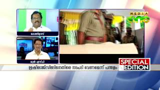 IPS officer Rishiraj Singh remains seated in front of Ramesh Chennithala - Special Edition 12-07-16
