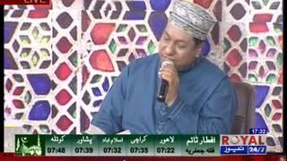 786 tooty dilon ka asra mery huzoor by rafiq zia on royal news 2016