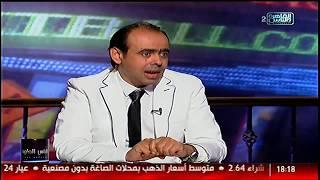 الناس الحلوة   التقنيات الحديثة فى عالم تجميل الأسنان مع د.نورالدين مصطفى