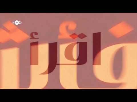 Maher Zain Assalamu Alayka (Arabic) Vocals Only (No Music) mp3