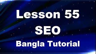 55.  Simple Data Entry Job, Advanced SEO Bangla Tutorial Lesson 55,