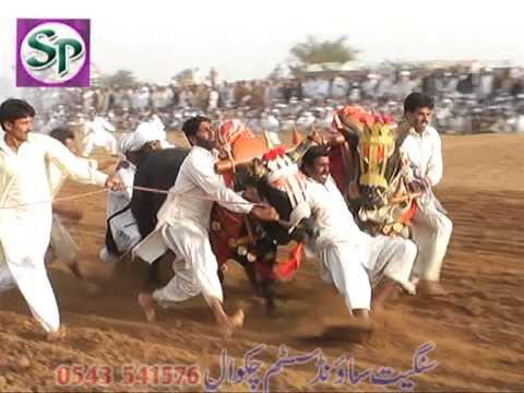 Karah Mureed Chakwal 2012 part 3 کراہ مرید چکوال جشن نوروز