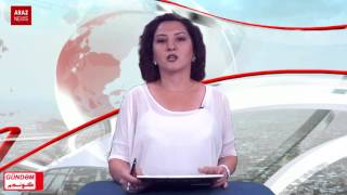 GÜNDƏM (11.08.2017) (گوندم (جمعه، ۲۰ مرداد ۱۳۹۶