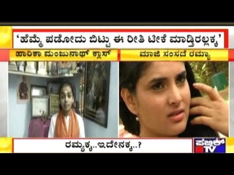 Xxx Mp4 A Young Girl Questioning Ramya 39 S Behavior At Statue Of Unity Goes Viral Online 3gp Sex