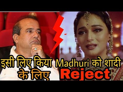 Xxx Mp4 Madhuri Dixit S Marriage Proposal Was Rejected By Suresh Wadekar Shocking 2017 News 3gp Sex