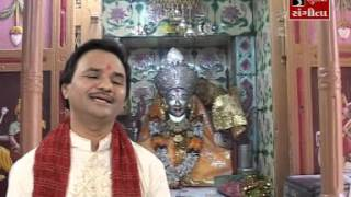Hemant Chauhan - Bhinjay Gharchodu Bhinjay Chundadi