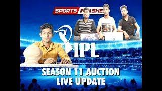 FUNNY IPL AUCTION 2018 | 1vk5pk |