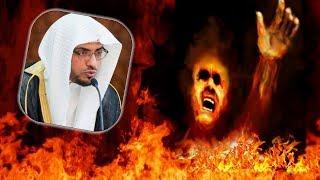 ثلاث انواع من الرجال والنساء لا يدخلن الجنة ابدا احذر ان تكون منهم مع الشيخ صالح المغامسي