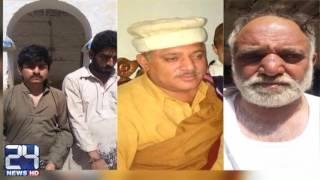 Faith healer murders 20 disciples in Sargodha
