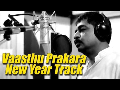 Vaasthu Prakara - New Year Track | Yogaraj Bhat | V Harikrishna