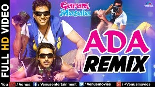 Ada - Remix HD Video Song | Garam Masala | Akshay Kumar & John Abraham | Hindi Remix Song 2017