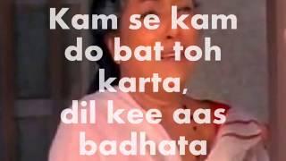 Jaane Anjane Log Mile-Karaoke & Lyrics-Jaane Anjane