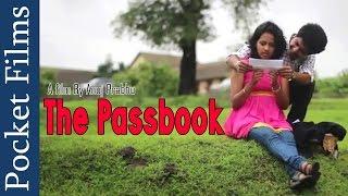 मराठी लघु चित्रपट | Never Break A Heart - Marathi Short Film - The Passbook | Pocket Films