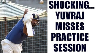 Yuvraj Singh misses practice session at Lords ahead of ICC Champions Trophy | Oneindia News