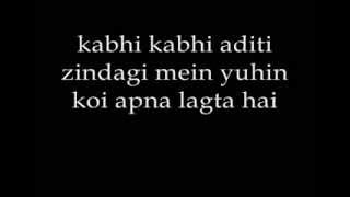 Kabhi Kabhi Aditi (Lyrics)