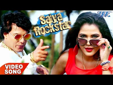 Xxx Mp4 2017 का पहला सबसे बड़ा हिट गाना Saiya Rockstar Mohan Rathore Ft Seema Singh Bhojpuri Songs 3gp Sex