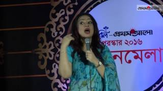 রুনা লায়লার কপি পূর্ণিমা!! শিল্পী আমি তোমাদেরই গান শোনাবো