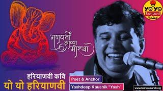 इस ठिगने कवि ने हँसा हँसा कर श्रोताओं को लंबा लिटा दिया | Chetan Charchit | Hasya Kavi Sammelan 2019