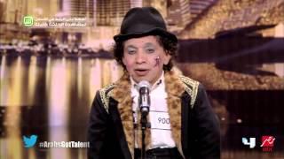 Arabs Got Talent - الموسم الثالث - تجارب الأداء - حسن بخيت