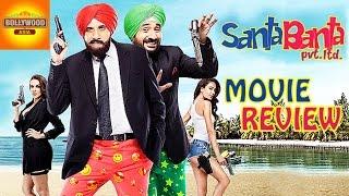 Santa Banta Pvt Ltd Full Movie Review | Vir Das, Boman Irani | Bollywood Asia