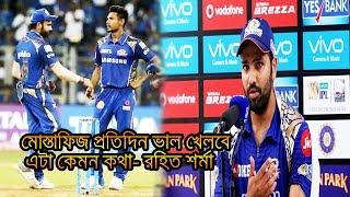 মোস্তাফিজ একদিন খারাপ খেলতেই পারেন ! Mustafizur Rahman mumbai indians vs royal challengers bangalore