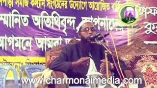 কুকীল কন্ঠে মধুময় ওয়াজ না শুনলে আসলেই ঠকে যাবেন Maolana Abdul Malik Fueji জিকিরের কুকীল