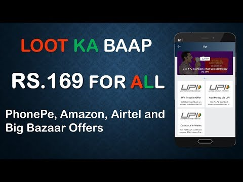 Xxx Mp4 Mobikwik Independence Day Offer Phonepe Amazon My Airtel All Loot Offers Explained 3gp Sex