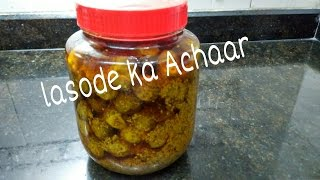 Lasode Ka Achaar Recipe/Lisoda  Pickle/Gunda Pickle/Sabut lasode ka achaar by Somyaskitchen #221