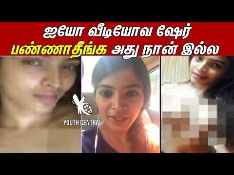 Xxx Mp4 Sanchita Shetty Open Talk About Her Photo Leaked I Am Very Shocked 3gp Sex