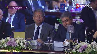"""كلمة  """" محمد كامل  """" رئيس شركة بريزنتيشن من حفل الاعلان عن الطائرة الخاصة بالمنتخب المصري """""""