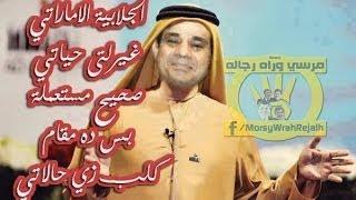 مصر بتشحت فى عهد السيسي الأنقلابي . فديو رررروعه لا يفوتك هتموت من الضحك