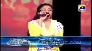 sana zulfqar with Bad throat in Episode 8 Pakistan Idol