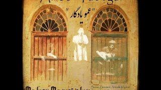 Amoo Yadegar - Mah-e Manouche