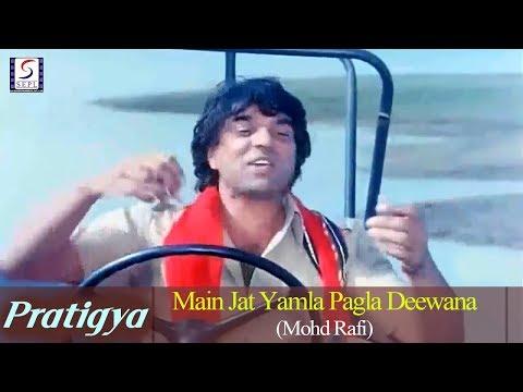 Xxx Mp4 Main Jat Yamla Pagla Deewana Mohd Rafi Pratiggya Dharmendra Hema Malini 3gp Sex