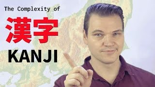 The Complexity of Kanji