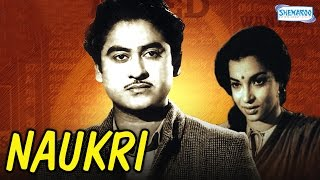 Naukri (1954) - Kishore Kumar - Sheila Ramani - Hindi Full Movie