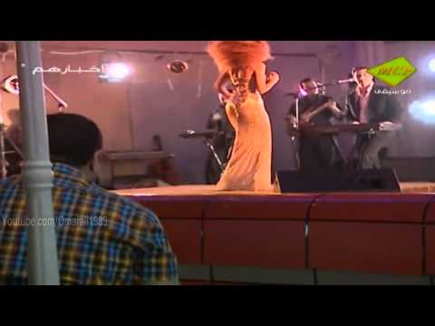 Myriam Fares concert at Hunting Club in Baghdad 2011