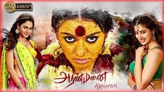 Aranmanai tamil full movie   latest tamil horror movie   HD 1080   exclusive tamil movie   2016