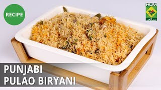 Punjabi Pulao Biryani | Lazzat | Samina Jalil | Desi Food