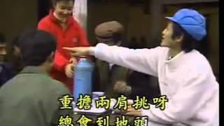 費玉清-挑夫(KTV版)Qiangkovic -