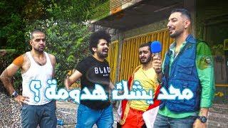 اثير الاعلامي  يلتقي بأموري وغسان ومحمد اياد #ولاية بطيخ #تحشيش #الموسم الرابع