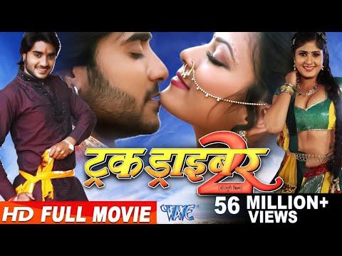 Xxx Mp4 Truck Driver 2 Super Hit Full Bhojpuri Movie 2019 Bhojpuri Film HD Chintu Nidhi Jha 3gp Sex