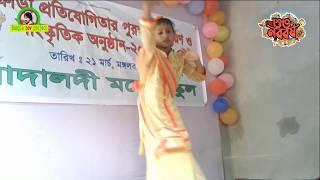 বৈশাখী নাচ-Boishakhi 1424-Bangla new Dance 2017-Bangla New Projcet