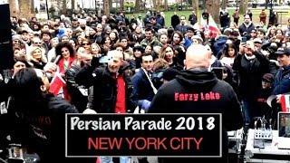 Persian Parade 2018 NYC with Farzy Loko