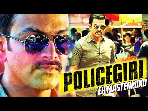 Policegiri - Ek Master Mind (2015) - Dubbed Hindi Movies 2015 Full Movie | Prithviraj