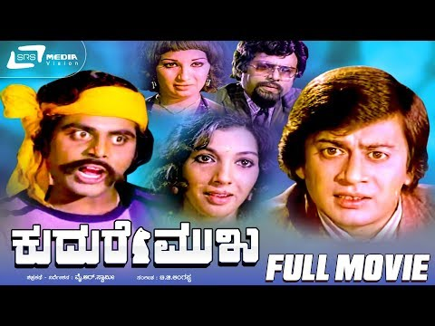 Xxx Mp4 Kudure Mukha – ಕುದುರೆ ಮುಖ Kannada Full HD Movie Starring Ananthnag Aarathi 3gp Sex