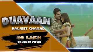 Duavaan | Daljeet Chahal | Latest Punjabi Song 2015 | Punjabi Rockstar