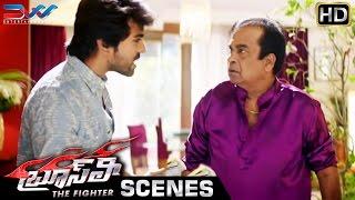 Brahmanandam Gets Angry | Bruce Lee The Fighter Telugu Movie | Ram Charan | Rakul Preet | Ali